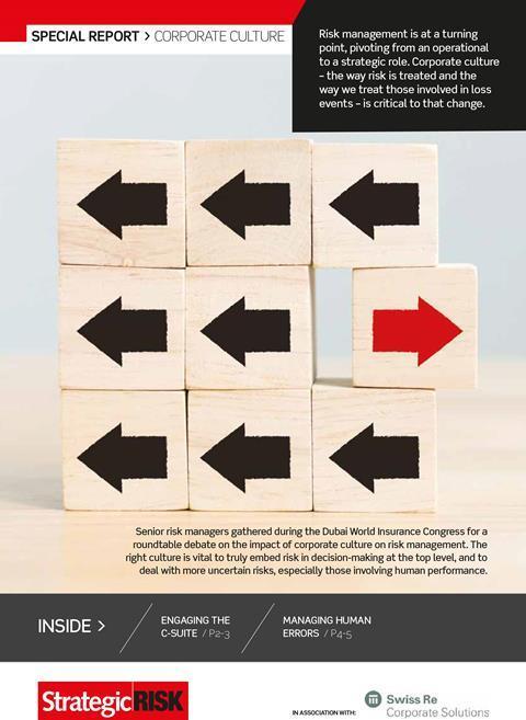 Swiss Re-corporate culture